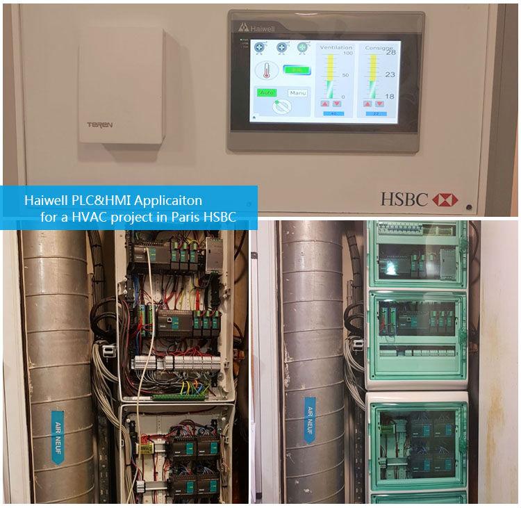 Применение Haiwell PLC & HMI в системе управления Отопления Вентиляции Кондиционирования HSBS в Париже